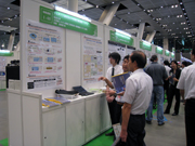 230922_booth1