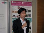 開会の挨拶をする神田研究推進部長