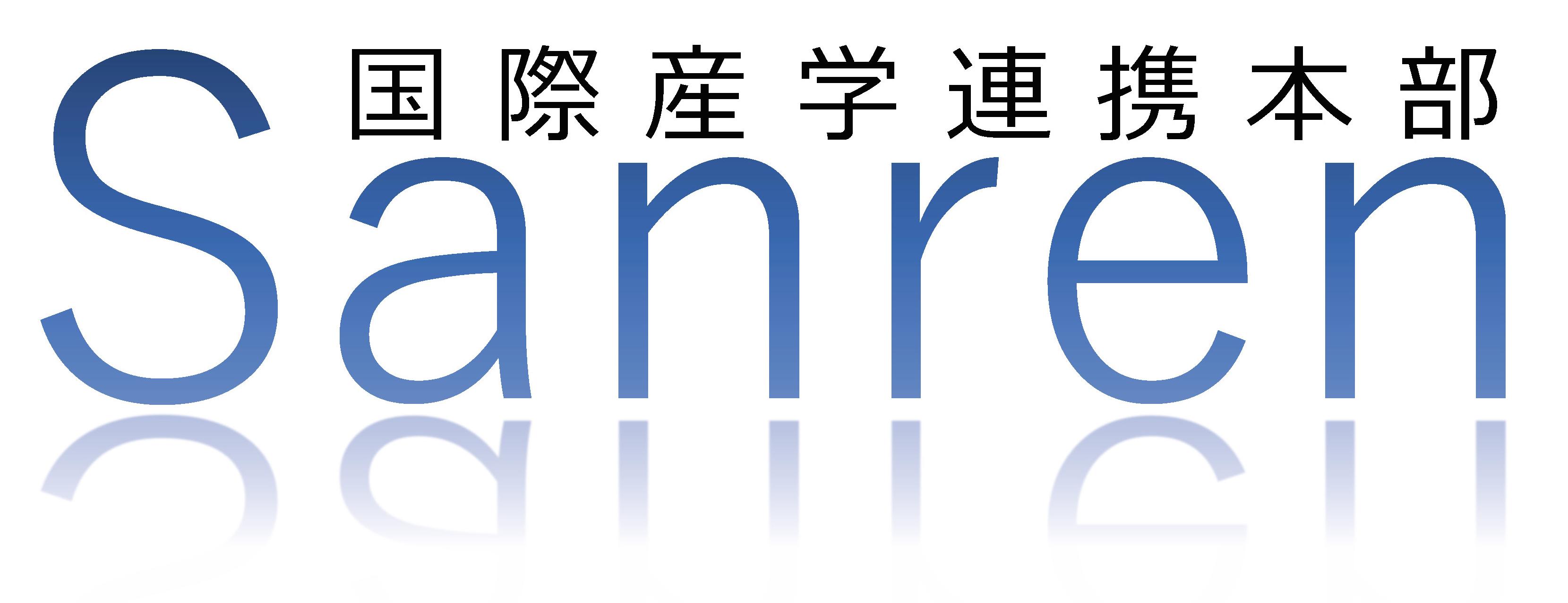 筑波大学国際産学連携本部 Sanren
